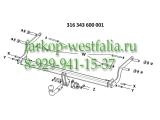 316343600001 ТСУ для Renault Sandero 01/2013-
