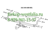 316343600001 ТСУ для Renault Sandero Stepway 01/2013-