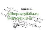 316344600001 ТСУ для Renault Sandero Stepway 01/2013-