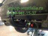 303304600001 Фаркоп на BMW X3 2004-2010