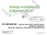 321865600001 Фаркоп на VW Golf VI 2008-2013
