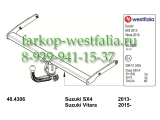 341024600001 ТСУ для Suzuki Grand Vitara 5дв. 05-