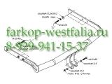 3929-A Фаркоп на VW Sharan 1995-2000