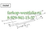 316365600001 ТСУ для Renault Duster 03/10-