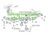 050-573 ТСУ для Chevrolet Trax 2013-