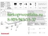 035-791 ТСУ для Skoda Octavia ll хетчбек, универсал 2004-2013