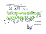 051-123 ТСУ для Scoda Octavia тип кузова хэтчбек 2013-