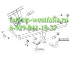 038-841 ТСУ для Skoda Rapid тип кузова седан 2012-