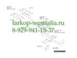 6508-A ТСУ для Uaz - 3159, 3160, 3162, 3163 Patriot 4x4 1994-