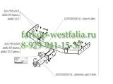 1229-Е ТСУ для Lada Kalina 1118 седан 2005-