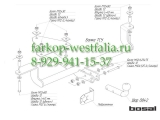 1228-A ТСУ для Lada Priora седан, хетчбек 2013-