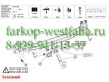 029-741 Фаркоп на Volkswagen Touareg 2002-2018