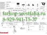 044-633 Фаркоп на BMW X3 2004-2010