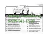 719591 Оригинальная электрика для Jeep Grand Cherokee 4X4-внедорожник WK 2011-2013