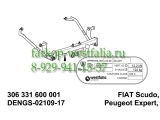 306331600001 ТСУ для FIAT Scudo 2007-