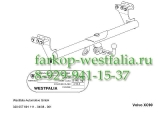 320057900113 ТСУ для Volvo XC90 2003-04/2015