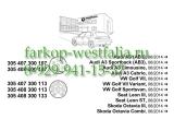 305408300107 Оригинальная электрика на VW Passat B8 11/2014-