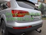 321766900113 ТСУ для Volkswagen Touareg 08/2014-05/2018