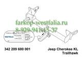 342209600001 ТСУ для Jeep Cherokee Offroad / Trailhawk / KL 04/2014-