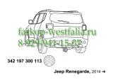 342197300113 Оригинальная электрика  для FIAT 500X 08/2014-