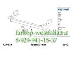 342195600001 ТСУ для  Isuzu D-max 06/2012-