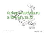 342107600001 ТСУ для Daihatsu Terios 2006-
