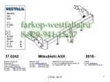 340092600001 ТСУ для Peugeot 4008 2012-