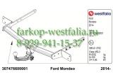 307476600001 ТСУ для Ford Mondeo тип кузова седан, универсал 01/2015-...