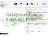 033-211 Фаркоп на Volkswagen Touran