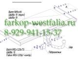 2186-A Фаркоп на Volkswagen Touran