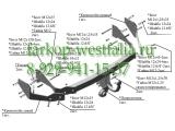 7230 ТСУ для Hyundai Santa Fe 2007-2012