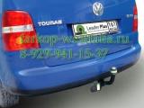 V117-A Фаркоп на Volkswagen Touran