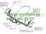 7331 ТСУ для Kia Rio III хетчбек 2011-