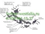 7330 ТСУ для Kia Rio II седан 2009-2011