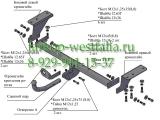 7712 ТСУ для Nissan X-Trail T32 2014-