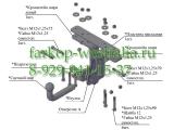 7760 ТСУ для Nissan Pathfinder R51 2005-2012