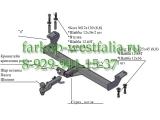 8221 ТСУ для Chery Tiggo Т11 (2WD) 2012-2013 (рейстайлинг)