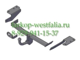 8121 ТСУ для Great Wall Hover H6 2013-