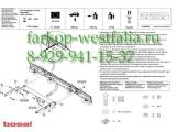 025-221 Фаркоп на Volkswagen T4