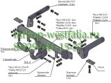 9431 ТСУ для Chevrolet Captiva 2006-2013