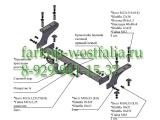 9470 ТСУ для Chevrolet Cobalt 2013-