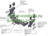9650 ТСУ для Iveco Daily бортовой 2006-2011