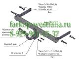 9740 ТСУ для Skoda Rapid 2013-