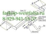 2181-A Фаркоп на AUDI Q3 2011-
