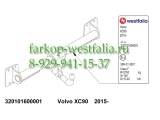 320101600001 ТСУ для Volvo XC90 2015-