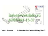 320112600001 ТСУ для Volvo S60  07/2015-