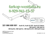 321885600001 Фаркоп на VW Golf VI 2008-2013