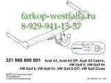 321885600001 Фаркоп на VW Golf VI Plus 2008-
