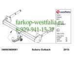 348063600001 ТСУ для Subaru Outback с 03/2015-