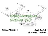 305447600001 Фаркоп на AUDI A4 седан, универсал 11/2015--